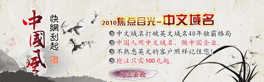 上海爱博体育下载-域名注册|域名查询|国际域名注册|中文域名|地区域名|cn域名注册|URL转发