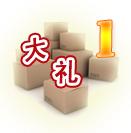 上海爱博体育下载-域名注册|域名查询|国际域名注册|中文域名|域名套餐